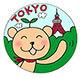 【東京】上森三郎さん:宇宙の響きで生きる